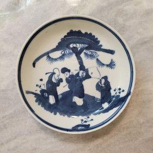 Small Asian Decorative Plate